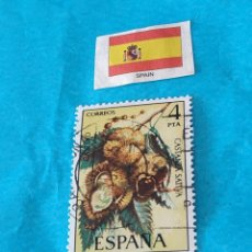 Sellos: ESPAÑA FLORA G. Lote 213360945