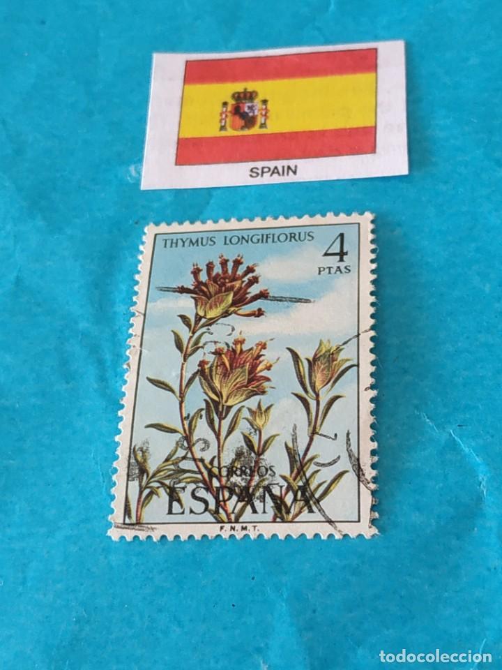 ESPAÑA FLORA H (Sellos - Temáticas - Flora)