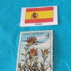 Sellos: ESPAÑA FLORA H. Lote 213360972
