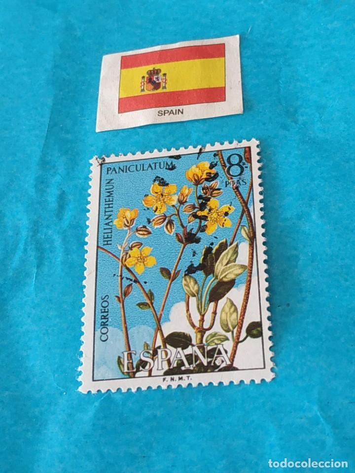 ESPAÑA FLORA I (Sellos - Temáticas - Flora)