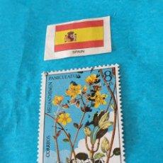 Sellos: ESPAÑA FLORA I. Lote 213361007
