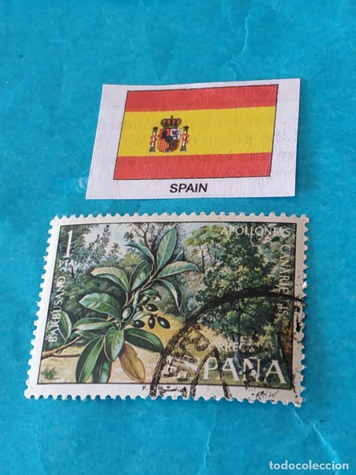 ESPAÑA FLORA J (Sellos - Temáticas - Flora)