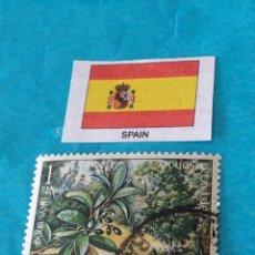 Sellos: ESPAÑA FLORA J. Lote 213361060