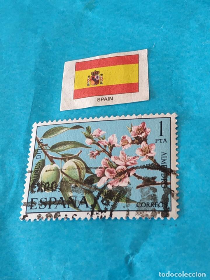 ESPAÑA FLORA K (Sellos - Temáticas - Flora)