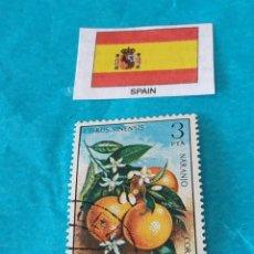 Sellos: ESPAÑA FLORA L. Lote 213361193
