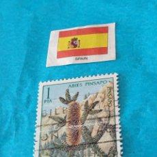 Sellos: ESPAÑA FLORA Ñ. Lote 213361285
