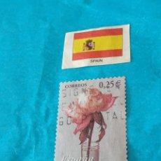 Sellos: ESPAÑA FLORA Q. Lote 213361411