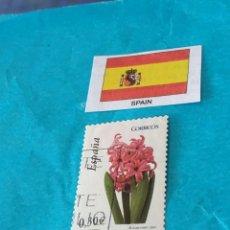 Sellos: ESPAÑA FLORA R. Lote 213361495