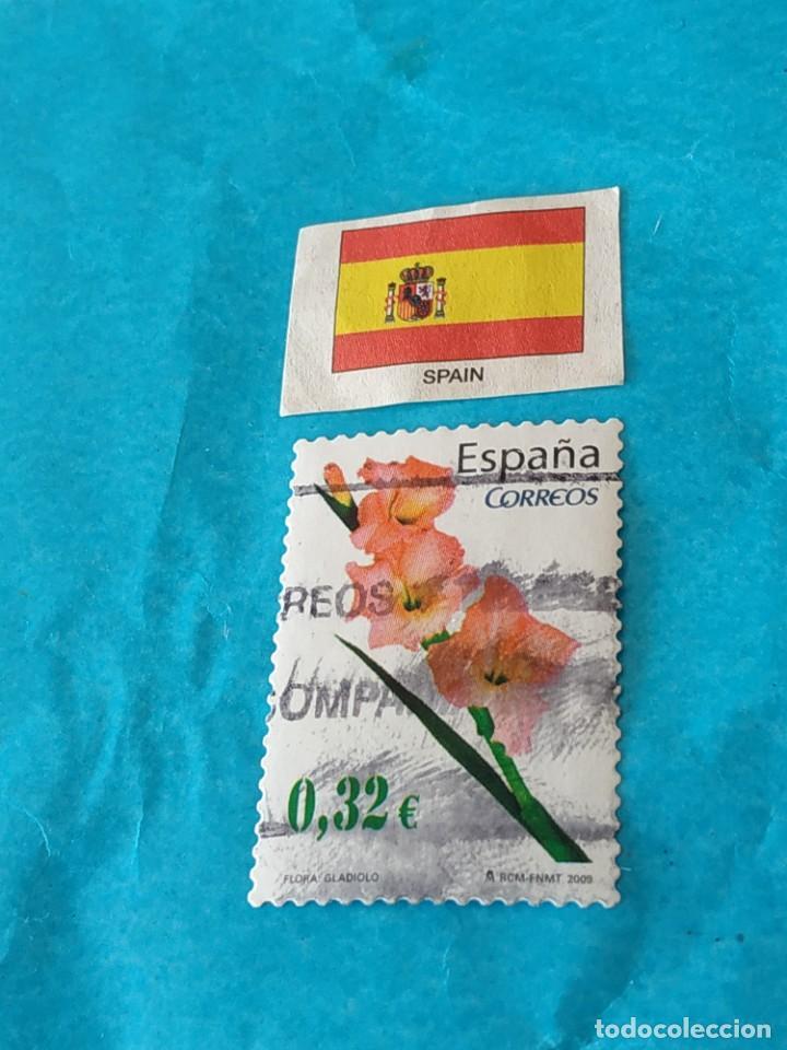 ESPAÑA FLORA U (Sellos - Temáticas - Flora)