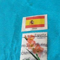 Sellos: ESPAÑA FLORA U. Lote 213361607