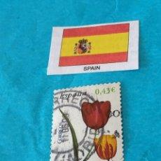 Sellos: ESPAÑA FLORA V. Lote 213361640
