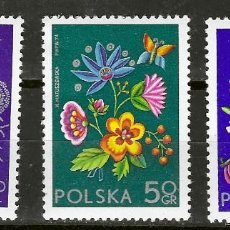 Sellos: POLONIA Nº 2151 AL 2153 (**). Lote 214167697