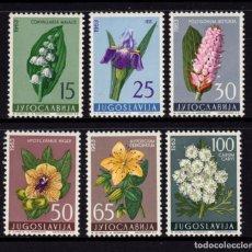 Sellos: YUGOSLAVIA 931/36** - AÑO 1963 - FLORA - FLORES. Lote 214286290