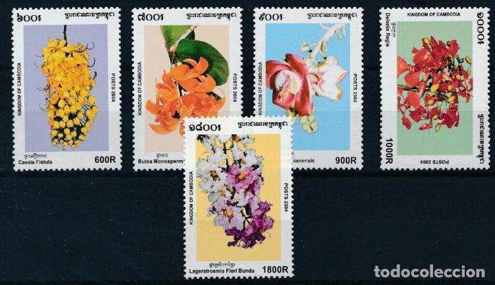 CAMBOYA 2004 IVERT 1955/9 *** FLORA - FLORES DIVERSAS (Sellos - Temáticas - Flora)