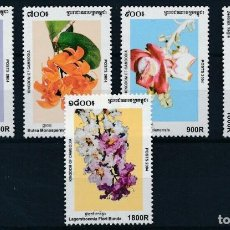 Sellos: CAMBOYA 2004 IVERT 1955/9 *** FLORA - FLORES DIVERSAS. Lote 214715730