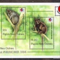 Sellos: PAPUA NUEVA GUINEA/1994/MNH/SC#845/ ARBOLES CANGUROS / PHILAKOREA ´94 / ANIMALES. Lote 217562976