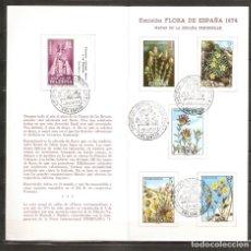 Sellos: ESPAÑA. 1974. DIPTICO IBERFLORA 74. VALENCIA .FLORA. FLORES. Lote 218599332