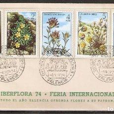 Sellos: ESPAÑA. 1974..IBERFLORA 74. VALENCIA .FLORA. FLORES. Lote 218600390