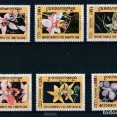 Sellos: CAMBOYA 1999 IVERT 1655/60 *** FLORA - ORQUÍDEAS. Lote 220854597