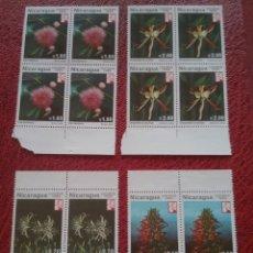 Sellos: SELLOS NICARAGUA NUEVOS/1982/FLORES/FLORA/NATURALEZA/ORQUIDEAS/VOLCAN/ZARZAMORA/PLANTAS/VEGETACION/. Lote 221109797