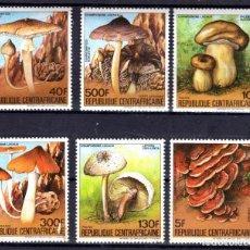 Sellos: CENTRO AFRICA/1984/MNH/SC#673-8/ SETAS / HONGOS. Lote 221355473