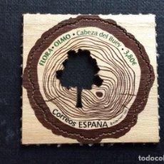 Timbres: ESPAÑA AÑO 2020. FLORA. OLMO- CABEZA DEL BUEY. SELLO DE MADERA. Lote 221428352
