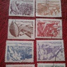 Sellos: SELLOS NICARAGUA MTDOS/1987/REFORMA/AGRARIA/CAMPO/AZUCAR/FLORA/NATURALEZA/MAIZ/CAFE/ALGODON/PLATANO/. Lote 221454272