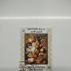 Sellos: 1 SELLOS CON FLORES STATE OF UPPER YAFA SOUTH ARABIA PROTECTORADO DE ARABIA. Lote 221638153
