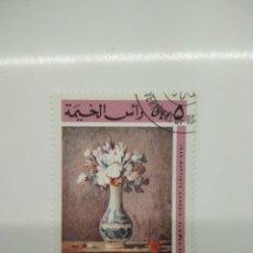 Sellos: 1 SELLOS CON FLORES RAS AL KHAIMA EMIRATOS DE ARABIA. Lote 221638340