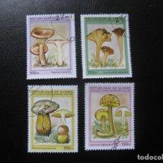 Sellos: ++REPUBLICA DE GUINEA, 1995, FLORA, TEMA MICOLOGÍA. Lote 221669980