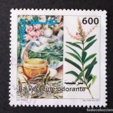 Sellos: 2011 TÚNEZ PLANTAS MEDICINALES HIERBALUISA. Lote 221678020
