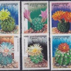Sellos: F-EX1954 CAMBODIA MNH 2001 CACTUS FLOWERS FLORES. Lote 253900835