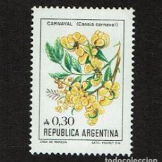 Sellos: FLORA ARGENTINA CASSIA CARNAVAL. Lote 223489176