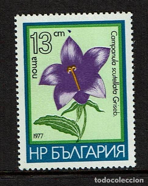 BULGARIA FLORA 1977 (Sellos - Temáticas - Flora)