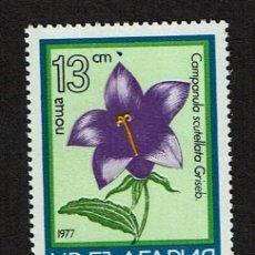 Sellos: BULGARIA FLORA 1977. Lote 223686393