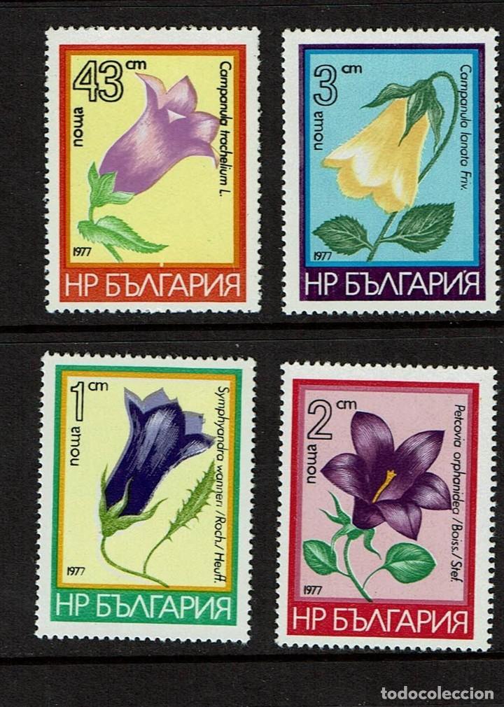 Sellos: Bulgaria Flora 1977 - Foto 2 - 223686393