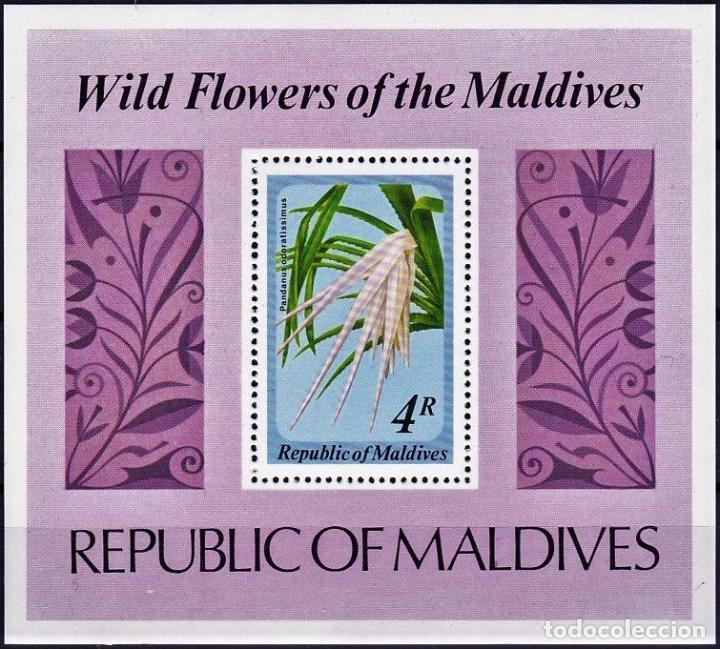 MALDIVAS 1979 HB IVERT 57 *** FLORES SALVAJES DE MALDIVAS - FLORA (Sellos - Temáticas - Flora)