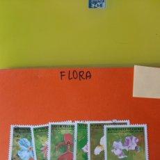 Sellos: FLORA FLORES SERIE COMPLETA USADA REPÚBLICA GUINEA 1995 FILATELIA COLISEVM ESPAÑA. Lote 224146898