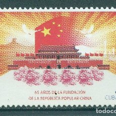 Sellos: 5868 CUBA 2014 MNH THE 65TH ANNIVERSARY OF THE PEOPLES REPUBLIC OF CHINA. Lote 228164875