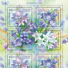 Sellos: RUS2483-6ML RUSSIA 2019 MNH FLORA OF RUSSIA - BELLS. Lote 228165695
