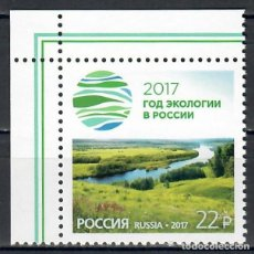 Sellos: RUS2228 RUSSIA 2017 MNH YEAR OF ECOLOGY - 2017. Lote 229932065