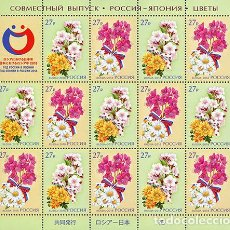 Sellos: RUS2353-4ML RUSSIA 2018 MNH JOINT ISSUE OF THE RUSSIAN FEDERATION AND JAPAN. FLOWERS. Lote 229932690