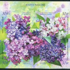 Sellos: RUS2328-31 RUSSIA 2018 MNH FLORA OF RUSSIA. LILAC. Lote 229932785