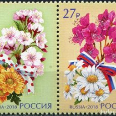 Sellos: RUS2353-4 RUSSIA 2018 MNH JOINT ISSUE OF THE RUSSIAN FEDERATION AND JAPAN. FLOWERS. Lote 229932790
