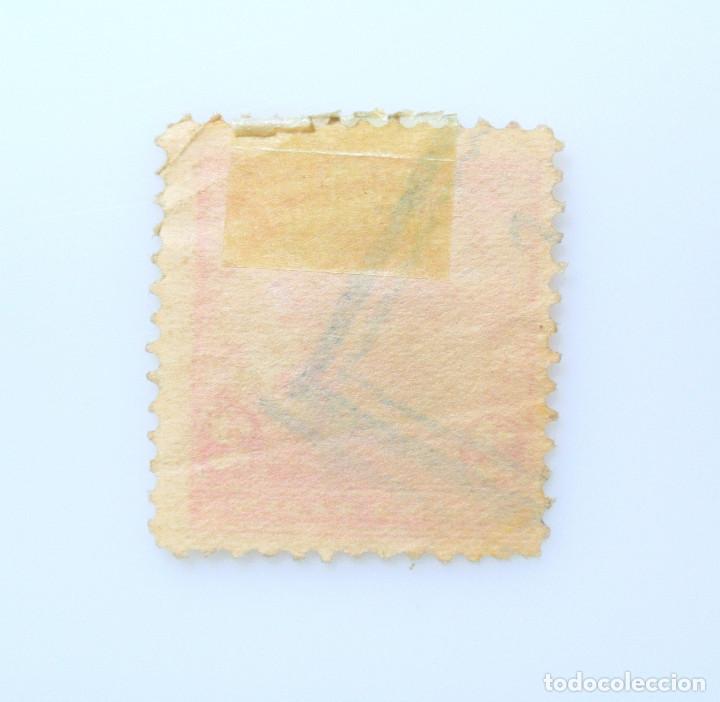 Sellos: SELLO POSTAL CUBA 1905, 2 ¢, PALMAS DE COCO, USADO - Foto 2 - 230371280