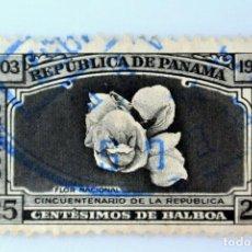 Sellos: SELLO POSTAL PANAMA 1953, 25 C, CINCUENTENARIO DELA REPÚBLICA, FLOR NACIONAL, USADO. Lote 231030065