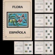 Sellos: COLECCIÓN FLORA DE ESPAÑA 1972-1978 TEXTO GERMÁN LAGE EDICIÓN BANINSA MNH**. Lote 231125260