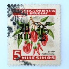 Sellos: SELLO POSTAL URUGUAY 1959, 20 C, CEIBO FLOR NACIONAL, OVERPRINTED SOBRECARGADO,USADO. Lote 231711930