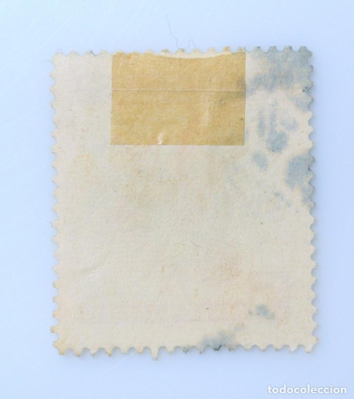 Sellos: SELLO POSTAL URUGUAY 1959, 20 c, CEIBO FLOR NACIONAL, OVERPRINTED SOBRECARGADO,USADO - Foto 2 - 231711930