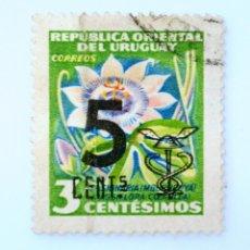 Sellos: SELLO POSTAL URUGUAY 1959, 5 C, FLOR PASIONARIA, PASIFLORA, OVERPRINTED, USADO. Lote 231813250